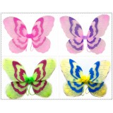 "NL3182-20""TWO TONE BUTTERFLY WING"